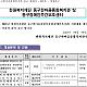 http://koreanplaytherapy.org/data/editor/2109/thumb-c6c51e126b0614908f9284924a84b0c0_1631249965_6001_80x80.png